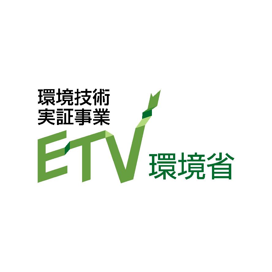 環境技術実証事業(自然地域トイレし尿処理技術分野)